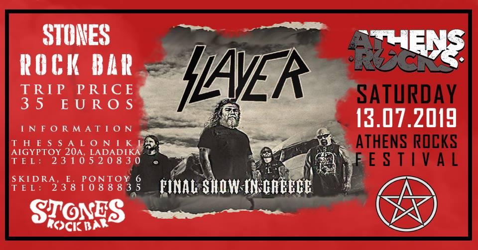 Slayer@AthensRocks2019